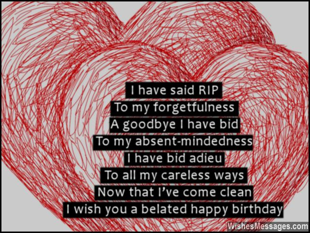 Birthday Poems For Him 7