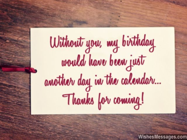 Thank You Messages For Coming To A Birthday Party Quotes And Notes Wishesmessages Com