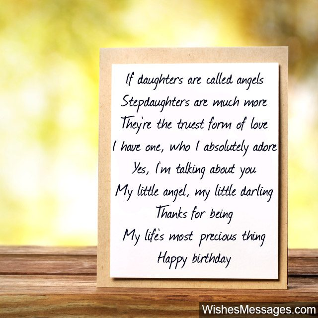 Daughter Birthday Poems 5