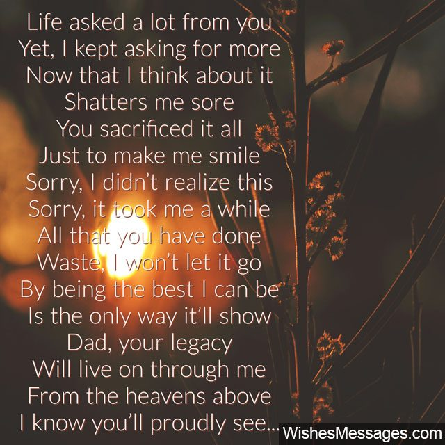 Memorial Poems For Dads 5