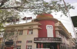 Ahmednagar News Urban Bank manager commits suicide