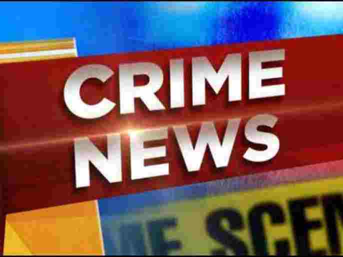 Ahmednagar News lure of giving cheap gold robbed eight lakhs