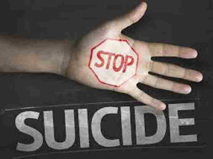 Young man commits suicide by posting shocking messages