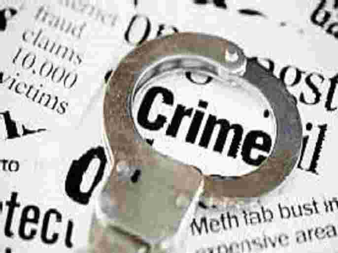 crime News married woman was burnt alive to bring two lakh rupees