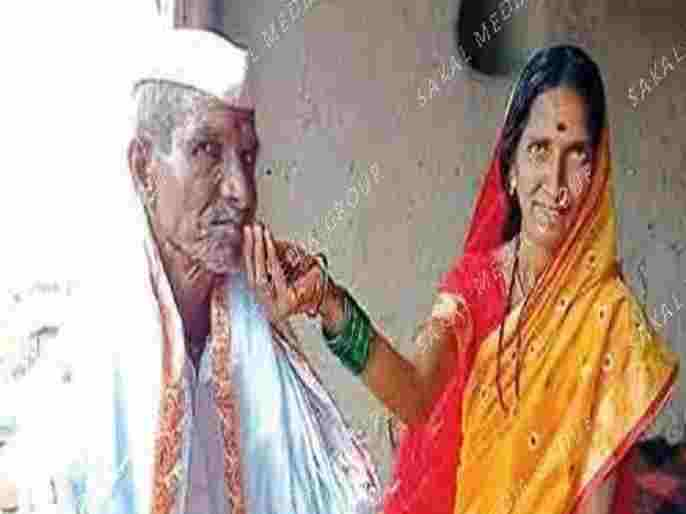 A 60-year-old man marries a 40-year-old woman in Sangamner