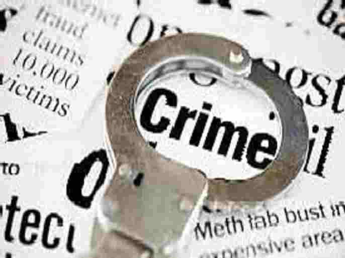 Crime News Torture by a police constable by luring a young woman