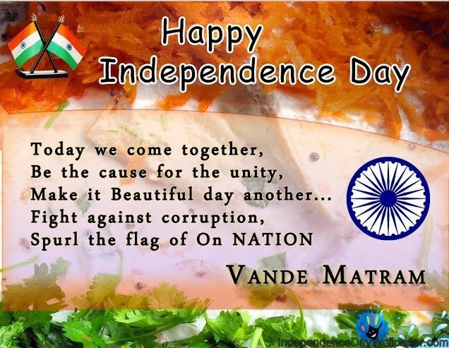 Quotes On Independence Day 6