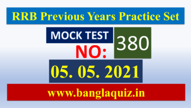 RRB Previous Years Practice Set – 05.05.2021