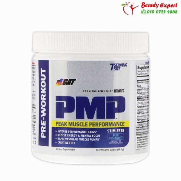 Gat, Pmp, Pre-Workout, Peak Muscle Performance, 59.5 G