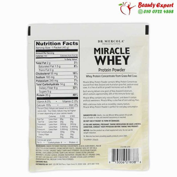 Miracle Whey Protein Powder, 1 Serving Pack, 40 G 2