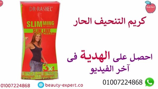 Aichun Beauty Eight Pack Removes Fat