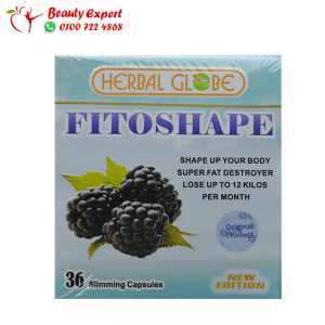 Fitoshape Capsules for Slimming   2020 New Edition