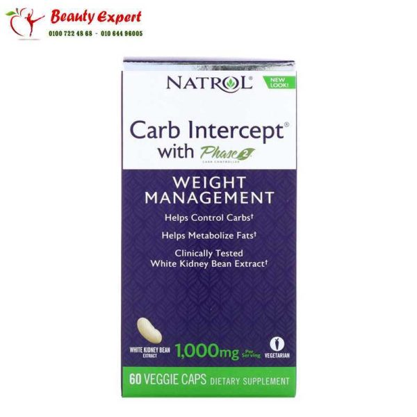 Carb Intercept With Phase 2 Carb Controller Veggie Capsules 1
