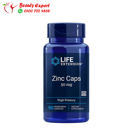 Zinc Supplement Capsules for Immune System