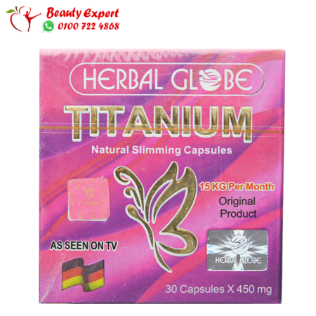 Titanium Capsule for Weight Loss
