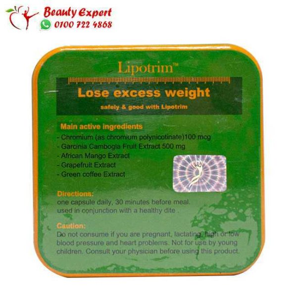 Lipotrim Capsules for Weight Loss