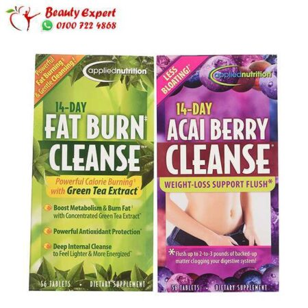 Acai Berry Cleanse and Fat Burn Cleanse