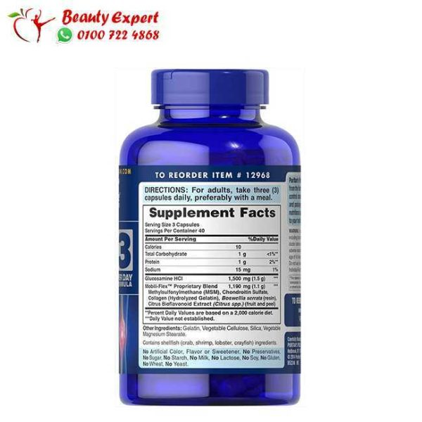 Glucosamine for Joints