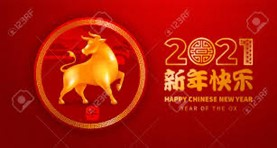 chinese-year-golden-ox