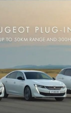 2019 Peugeot 508 and 3008 Plug-In Hybrids Revealed