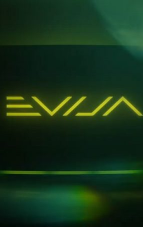 Lotus Confirms Evija Name for Its Electric Hypercar