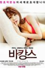 Vacance 2013 full movies free online