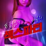 18 Year Old Clubber Sae bom's Sex Party 2020