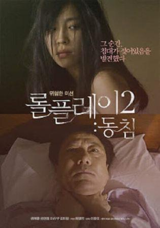 Role Play 2 2013 full movies free online