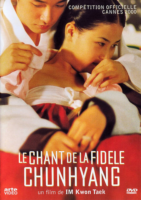 Chunhyang 2000 full movies free online
