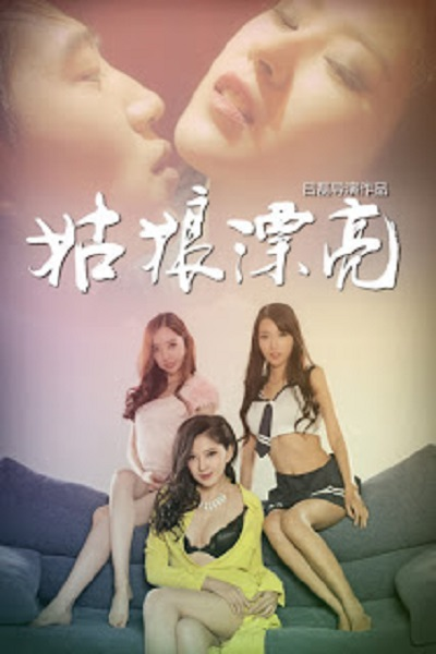 Girl Beautiful 2013 full movies free online