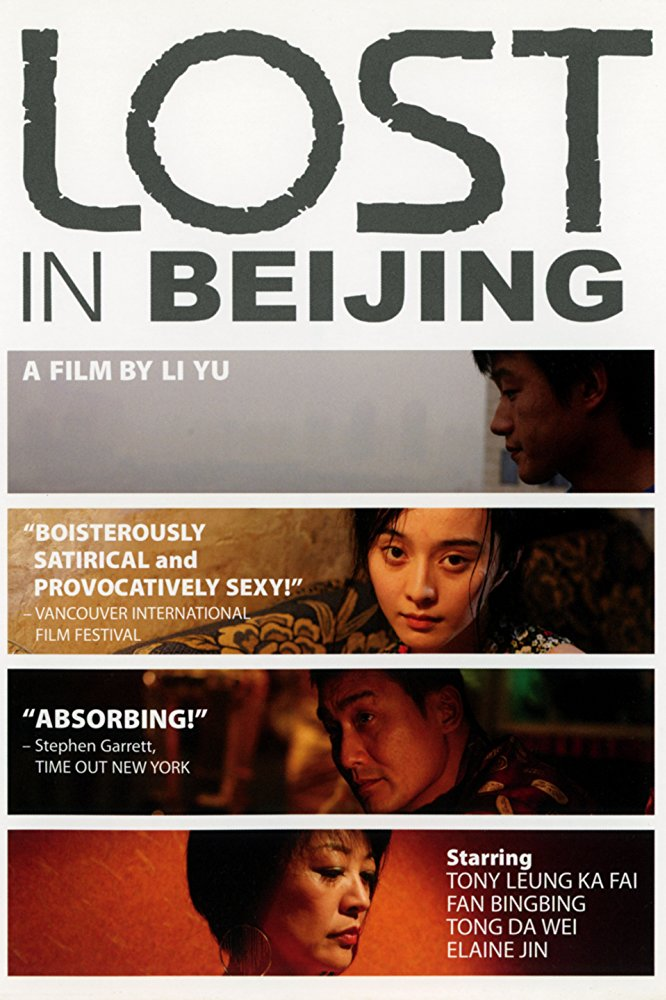 Lost in Beijing 2007 full movies free
