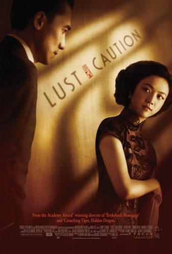 Lust Caution 2007 full movies free online