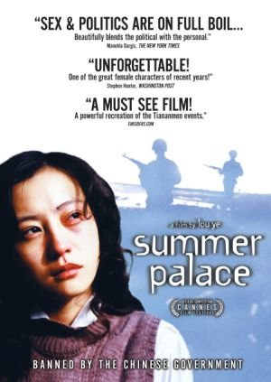 Summer Palace 2006 full movies free