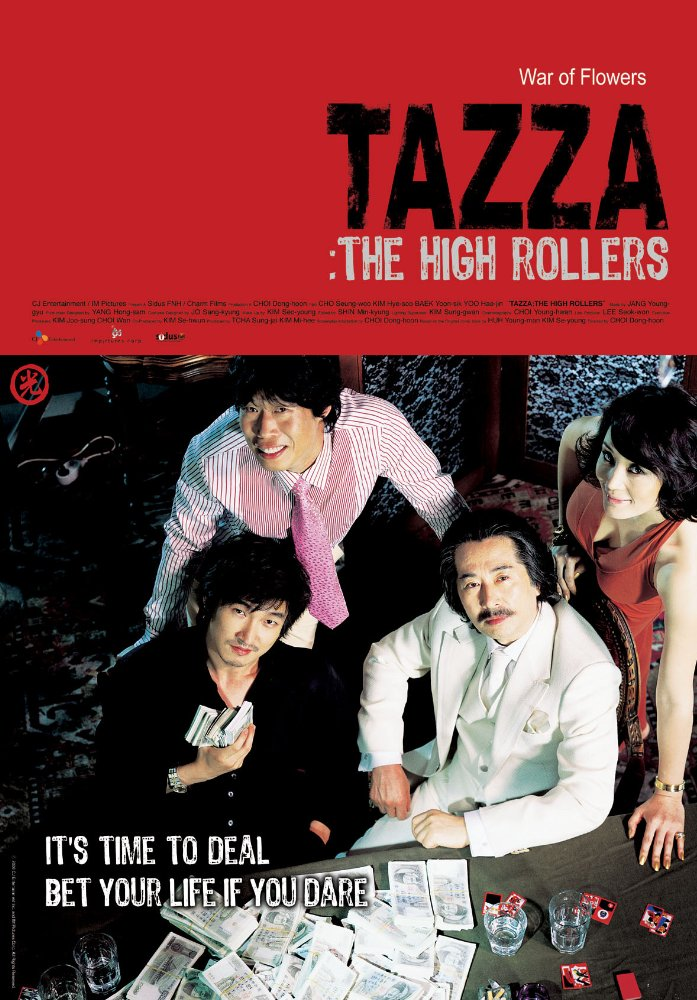 Tazza the high rollers 2006 full movies