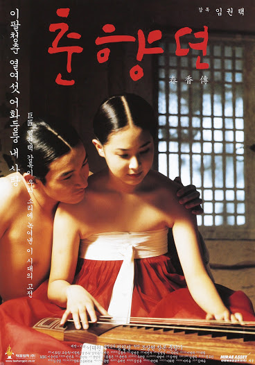 The Story of Chun-Hyang 2000