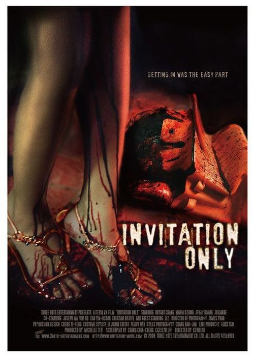 Invitation Only 2009 full movies free