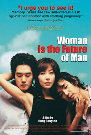 Woman is the Future of Man 2004