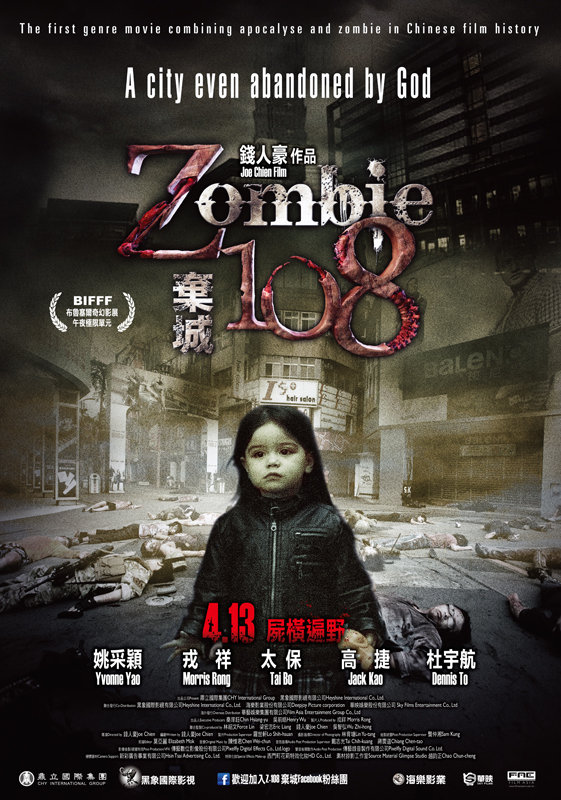 Zombie 108 2012 full movies free online
