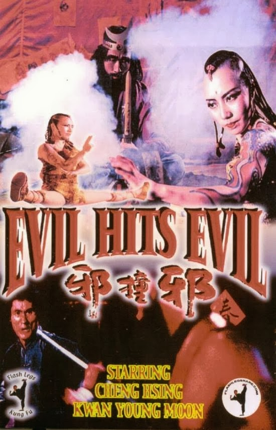 Evil Hits Evil 1983 full movies free online