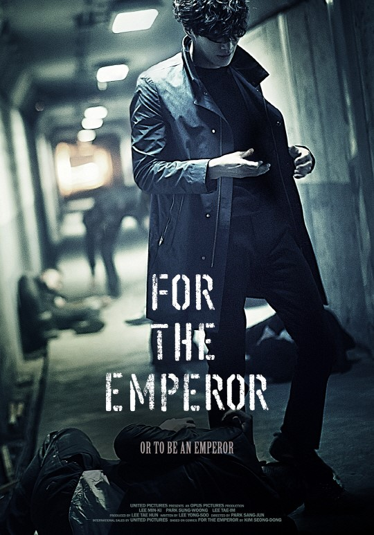 For The Emperor 2014​ full movies free