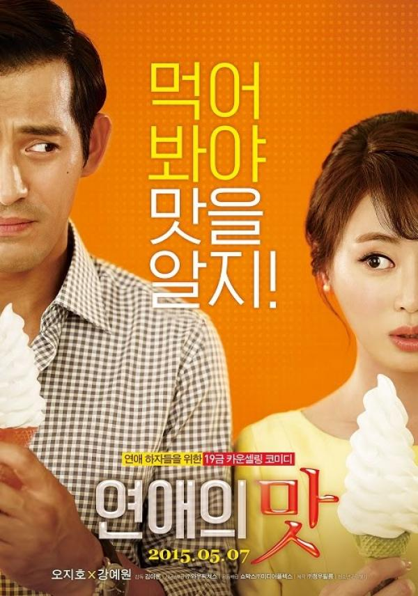 Love Clinic 2015​ full movies free online