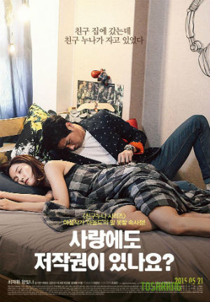 Love Copyright 2015 full movies