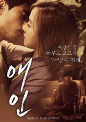 Lover 2015 full movies free online