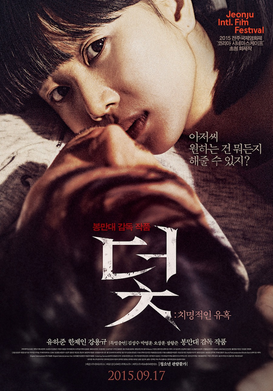 Trap 2015 full movies free online