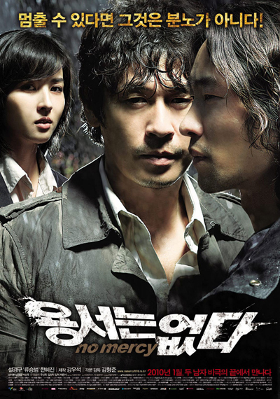 No Mercy 2010 full movies free online