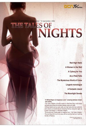 The Tales of Nights 2 2008 full movies