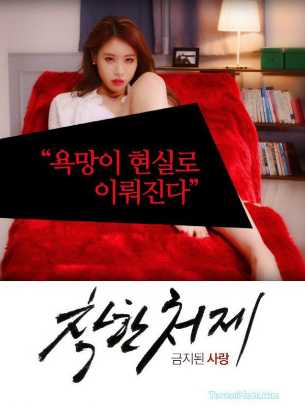 Nice Sister in law 2015 full movies