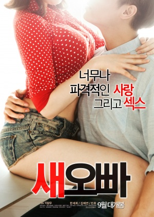 Step Brother 2016 full movies
