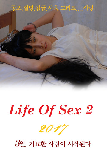 Life Of Sex 2 2017 full movies