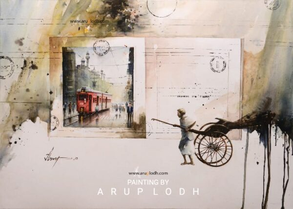 A Faded manuscript within reality | Watercolor Painting by Arup Lodh | 29x43